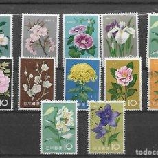 Sellos: JAPON SERIE Nº 664/75 DE 1961 SERIE CON SELLOS NUEVOS CHARNELA Y CIRCULADOS LOS DE LA FOTO TEMA FLOR. Lote 195216753