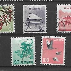 Sellos: JAPON SERIE Nº 698A/703 DE 1962/65 MATASELLADA. Lote 195223470