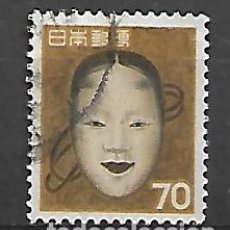 Sellos: JAPON SELLO Nº 701A DE 1962/65 MATASELLADO. Lote 195224122