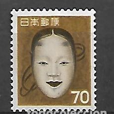 Sellos: JAPON SELLO Nº 701A DE 1962/65 NUEVO. Lote 195224416