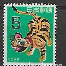 Sellos: JAPON SERIE Nº 693 DE 1961 NUEVO. Lote 195225028