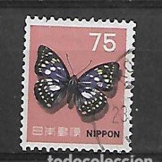 Sellos: JAPON SERIE Nº 577 DE 1976 MATASELLADA. Lote 195225792