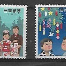 Sellos: JAPON SERIE Nº 704/707 DE 1962/63 NUEVA. Lote 195229738
