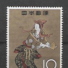 Sellos: JAPON SERIE Nº 708 DE 1962 NUEVO. Lote 195230316