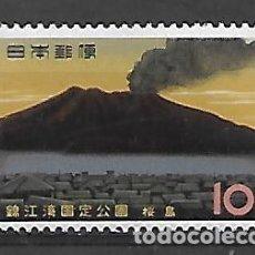 Sellos: JAPON SERIE Nº 709 DE 1962 NUEVO. Lote 195230432