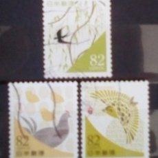 Sellos: JAPON RECIENTE AVES SERIE DE SELLOS USADOS. Lote 195273245