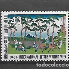 Sellos: JAPON SERIE Nº 786 DE 1964 NUEVO. Lote 195320782