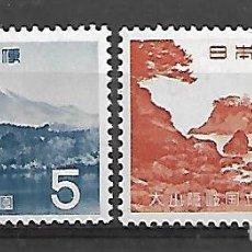 Sellos: JAPON SERIE Nº 792/93 DE 1965 NUEVO. Lote 195327712