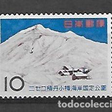 Sellos: JAPON SERIE Nº 794 DE 1965 NUEVO. Lote 195327818