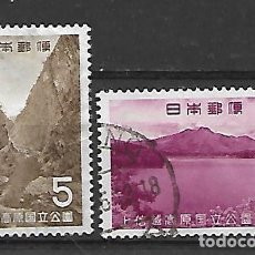 Sellos: JAPON SERIE Nº 796/97 DE 1965 MATASELLADO. Lote 195327982