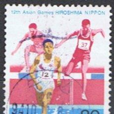 Sellos: JAPON // YVERT 2135 // 1994 ... 12TH. ASIAN GAMES HIROSHIMA ... USADO. Lote 195425388