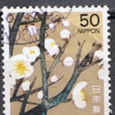 Sellos: JAPON // YVERT 2087 // 1994 ... USADO. Lote 195425482
