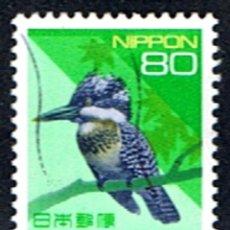 Sellos: JAPON // YVERT 2080 // 1997 ... USADO. Lote 195425683