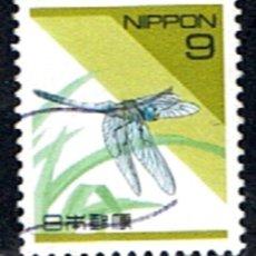 Sellos: JAPON // YVERT 2082 // 1994 ... LIBELULA ... USADO. Lote 195425773