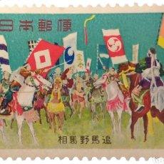Sellos: SELLO JAPONÉS 1965 SERIE FIESTAS SOMA NOMAOI DE LA REGIÓN DE SENDAI EN EL NORTE DE JAPÓN. Lote 195471862