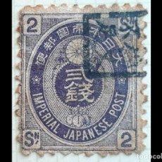 Sellos: JAPON - 1879 - IMPERIO JAPONES -( YT:JP62 ). Lote 195495053