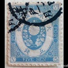 Sellos: JAPON - 1883 - IMPERIO JAPONES - ( YT : J P65 ). Lote 195496903