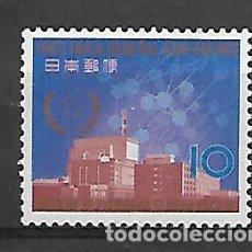 Sellos: JAPON SERIE Nº 810 DE 1965 NUEVO. Lote 195887310