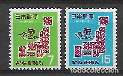 JAPON SERIE Nº 907/08 DE 1968 NUEVO (Sellos - Extranjero - Asia - Japón)