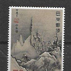 Sellos: JAPON SERIE Nº 935 DE 1968 NUEVO. Lote 196085858