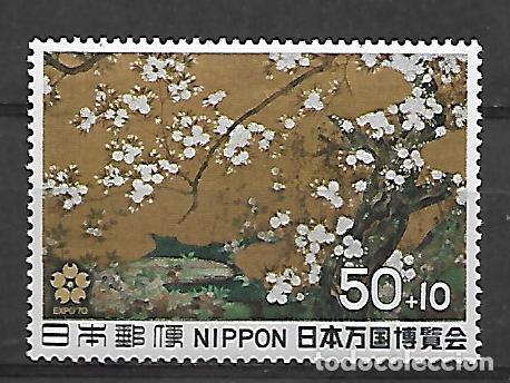 JAPON SERIE Nº 937 DE 1969 NUEVO (Sellos - Extranjero - Asia - Japón)