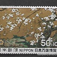 Sellos: JAPON SERIE Nº 937 DE 1969 NUEVO. Lote 196088260