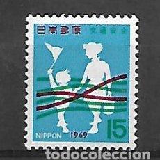 Sellos: JAPON SERIE Nº 941 DE 1969 NUEVO. Lote 196088966