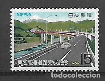 JAPON SERIE Nº 942 DE 1969 NUEVO (Sellos - Extranjero - Asia - Japón)