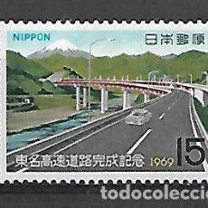 Sellos: JAPON SERIE Nº 942 DE 1969 NUEVO. Lote 196089053