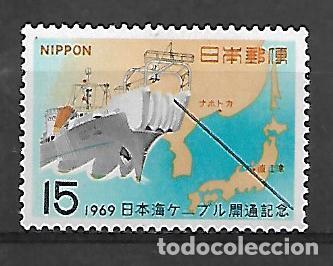 JAPON SERIE Nº 945 DE 1969 NUEVO (Sellos - Extranjero - Asia - Japón)