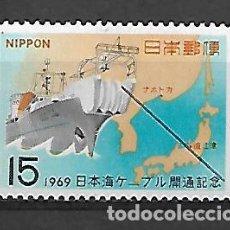 Sellos: JAPON SERIE Nº 945 DE 1969 NUEVO. Lote 196090782