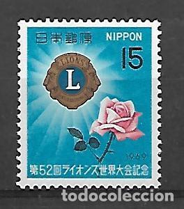 JAPON SERIE Nº 946 DE 1969 NUEVO (Sellos - Extranjero - Asia - Japón)