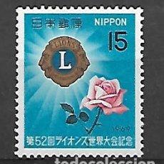 Sellos: JAPON SERIE Nº 946 DE 1969 NUEVO. Lote 196090875