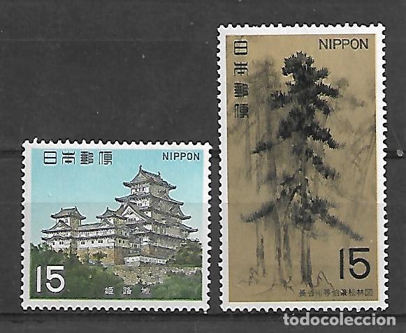 JAPON SERIE Nº 947/48 DE 1969 NUEVO (Sellos - Extranjero - Asia - Japón)