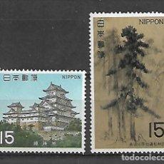 Sellos: JAPON SERIE Nº 947/48 DE 1969 NUEVO. Lote 196091001