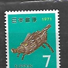 Sellos: JAPON SERIE Nº 999 DE 1970 NUEVO. Lote 196097847