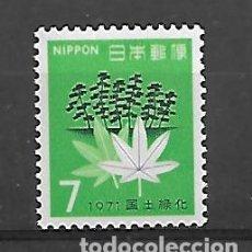 Sellos: JAPON SERIE Nº 1002 DE 1971 NUEVO. Lote 196098013