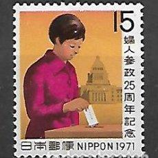 Sellos: JAPON SERIE Nº 1003 DE 1971 NUEVO. Lote 196197968