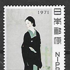 Sellos: JAPON SERIE Nº 1004 DE 1971 NUEVO. Lote 196198075