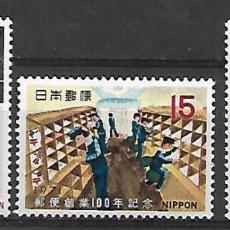 Sellos: JAPON SERIE Nº 1005/07 DE 1971 NUEVO. Lote 196198191