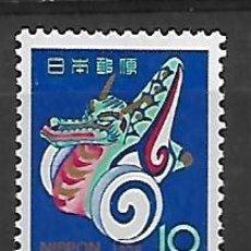 Sellos: JAPON SERIE Nº 1176 DE 1975 NUEVO. Lote 196268641