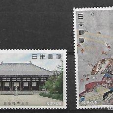 Sellos: JAPON SERIE Nº 1210/11 DE 1977 NUEVO. Lote 196488437