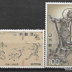 Sellos: JAPON SERIE Nº 1215/16 DE 1977 NUEVO. Lote 196489220