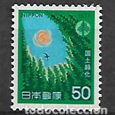 Sellos: JAPON SERIE Nº 1217 DE 1977 NUEVO. Lote 196489280