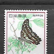 Sellos: JAPON SERIE Nº 1220 DE 1977 NUEVO. Lote 196489983