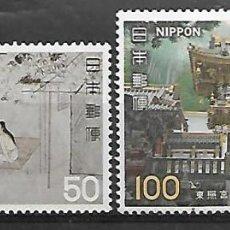 Sellos: JAPON SERIE Nº 1249/50 DE 1978 NUEVO. Lote 196600820