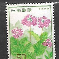Sellos: JAPON SERIE Nº 1251 DE 1978 NUEVO. Lote 196600996