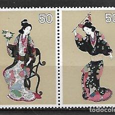 Sellos: JAPON SERIE Nº 1252/53 DE 1978 NUEVO. Lote 196601076