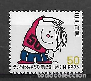 JAPON SERIE Nº 1264 DE 1978 NUEVO (Sellos - Extranjero - Asia - Japón)