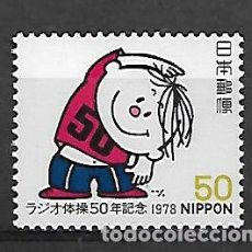 Sellos: JAPON SERIE Nº 1264 DE 1978 NUEVO. Lote 196603558